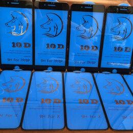 Защитные пленки и стекла - Защитные стекла на iPhone, 0
