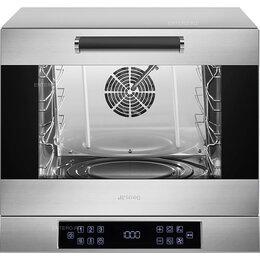 Жарочные и пекарские шкафы - Печь конвекционная SMEG ALFA 43 XE1HDS, 0