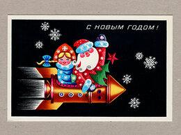 Открытки - Открытка СССР. Новый год. Базекина 1974 чистая…, 0