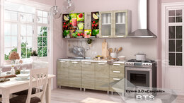 "Мебель для кухни - Кухня ""Санрайс"" 2,0м, 0"