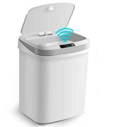 Электробритвы мужские - Умный мусорный бак  автоматический индукционный датчик крышка мусорного ведра, 0