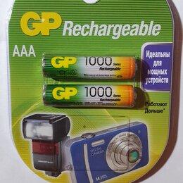 Батарейки - Батарейки аккумуляторные AAA/LR03 GP 1000mA, 0