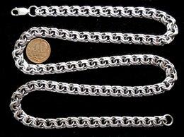 Цепи - Серебряная цепь Бисмарк с ярлыком.Вес 51,7…, 0