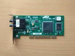 Сетевые карты и адаптеры - Оптическая сетевая карта низкопрофильная Allied Te, 0