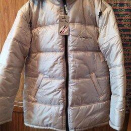Куртки - Куртка новая! р.L, зимняя, теплая, серебристая, 0