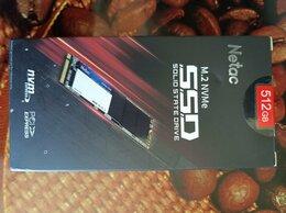 Внутренние жесткие диски - Neatc M.2 SSD M2 NVMe SSD 512 ГБ, 0