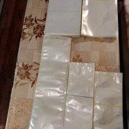 Упаковочные материалы - Вакуумные пакеты, 0