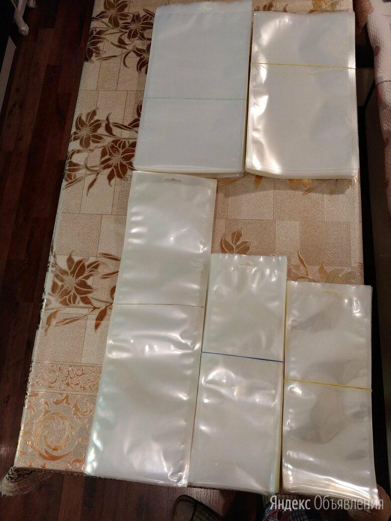 Вакуумные пакеты по цене 5₽ - Упаковочные материалы, фото 0