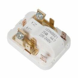 Запчасти и расходные материалы - Реле Danfoss 103N0021 26409002, 0