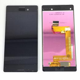 Дисплеи и тачскрины - Дисплей для Sony Xperia M4 (E2312) черный,оригинал, 0