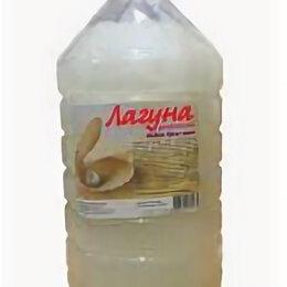 Средства для интимной гигиены - Мыло жидкое ЛАГУНА белая 5л ПЭТ (4шт/кор), 0