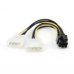 Видеокарты - Кабель для видеокарты 2хMolex->PCI-Express 6pin, 0