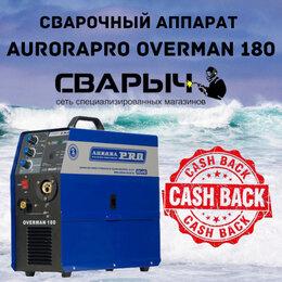 Сварочные аппараты - Сварочный полуавтомат AuroraPro overman 180, 0