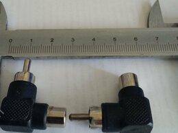 Кабели и разъемы - Rexant - Angle Adaptor's RCA F-M. Угловые RCA…, 0