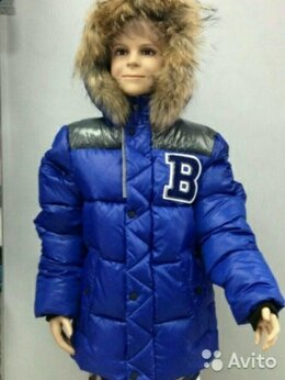Куртки и пуховики - Куртка зима пуховик на мальчика 158, 0