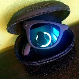 Очки и аксессуары - Складные очки rbrare, 0