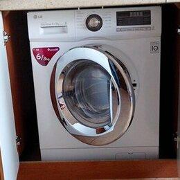 Бытовые услуги - Установка и подключение стиральной машины, посудомойки, измельчителя, фильтра, 0