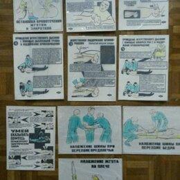 Постеры и календари - Плакаты-планшеты по охране труда в СССР, 50-е годы, 0