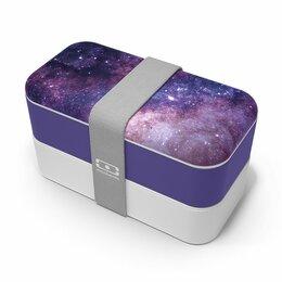 Контейнеры и ланч-боксы - Ланч-бокс фиолетовый MB Original Milky Way, 0