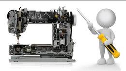 Ремонт и монтаж товаров - Ремонт швейной машинки, 0