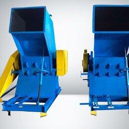 Производственно-техническое оборудование - Дробилка для плёнки и мешковины ножи-ласточка 15 кВт 400 кг/ч, 0