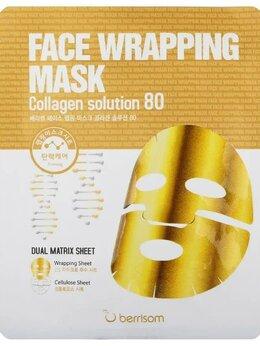Маски - Маска для лица FW с коллагеном Face Wrapping…, 0