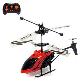 Радиоуправляемые игрушки - Вертолёт радиоуправляемый «Покоритель небес», 0