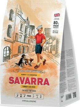 Корма  - Корм Savarra Puppy для щенков (индейка с рисом), 0