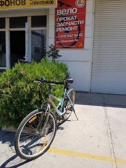 Велосипеды -  Велосипед Madison, 0