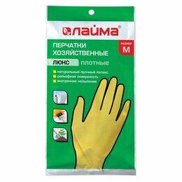 Средства индивидуальной защиты - Перчатки латексные, M ЛАЙМА «Люкс» с х/б напылением, плотные, хоз., 0