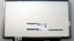 Мониторы - Матрица 12.5 (экран) для ноутбука b125xw01 V.0…, 0