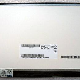 Мониторы - Матрица 12.5 (экран) для ноутбука b125xw01 V.0 1366х768 LED (40pin) , 0