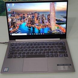 Ноутбуки - Lenovo yoga S730 i7/8/256ssd, 0
