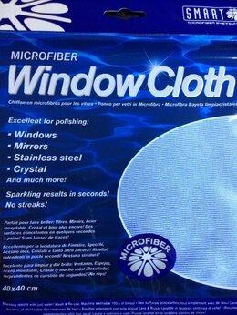 Скатерти и салфетки - Салфетка для мытья окон и зеркал, 0