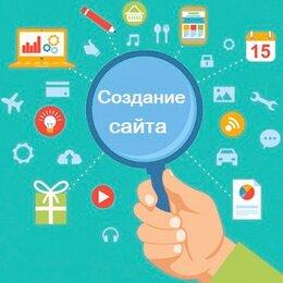 """IT, интернет и реклама - Создание интернет-магазина """"под ключ"""", 0"""
