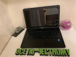 """Ноутбуки - Asus 17.3"""", Core i5-5200U, GeForce GT920 2GB, 0"""