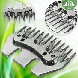 Груминг и уход - Комплект Ножей для машинки для стрижки овец и коз, 0