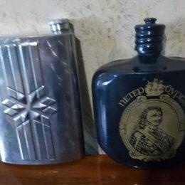 Аксессуары и комплектующие - Фляжка для алкоголя из нержавеющей стали- 0,5 Л, 0