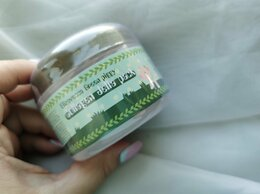 Маски - Маска для лица Collagen Jella Pack сток Без…, 0