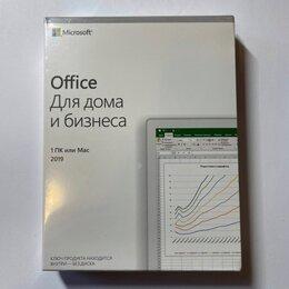 Программное обеспечение - Microsoft Office 2019 Home and Business BOX для…, 0