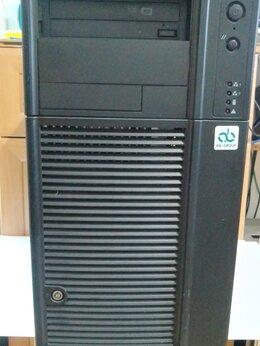 Корпуса - Серверный корпус Intel, 0