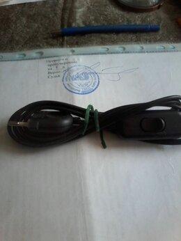 Кабели и провода - Проводок с выключателем, 0