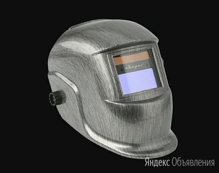Сварочная маска Сварог SV-III хамелеон по цене 2850₽ - Средства индивидуальной защиты, фото 0