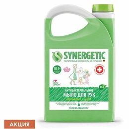Мыло - Мыло жидкое антибактериальное 3,5 л SYNERGETIC…, 0