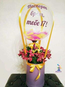 Воздушные шары - Шляпная коробка с цветами и шаром №15, 0