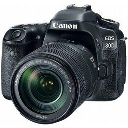 Фотоаппараты - Зеркальный фотоаппарат Canon EOS 80D Kit 18-135…, 0