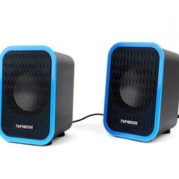 Компьютерная акустика - Акустическая система 2.0 Гарнизон GSP-110 синий/че, 0