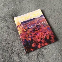 Искусство и культура - Альбом репродукций картин Alfred Currier (США), 0