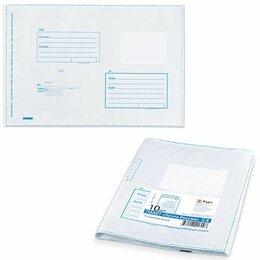 Конверты и почтовые карточки - Конверт-пакет C4, отрывная лента, на 160 листов, «Куда-Кому»,229х324мм, полиэтил, 0