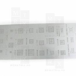 Подвески - BGA трафарет MTK (A97), 0